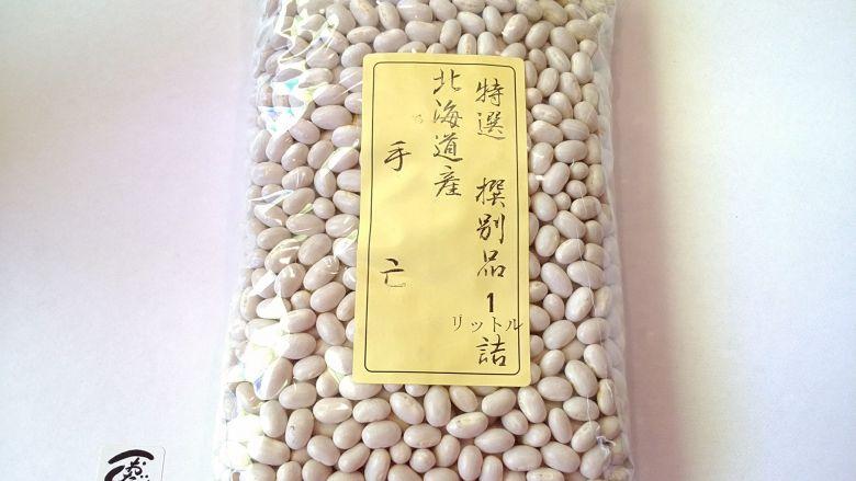 新豆 手亡豆(大手亡豆) 北海道産  1L(約830g)『塩田商店特選いんげん豆』