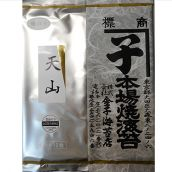 【海苔】N-25 焼のり 天山 有明産 (全形10枚入)