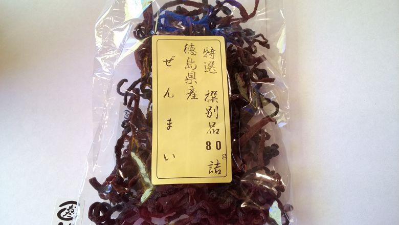 ぜんまい(乾燥) 徳島県産 80g『塩田商店特選乾物』 - 画像1