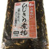 【業務用】ひじきの煮物 1キロ入り ※お惣菜