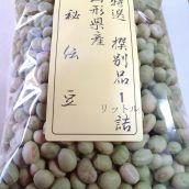 秘伝豆 山形県産1㍑(約700g)【塩田商店特選青大豆】