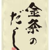 金粂のだし(だしパック) 270g(9g×30袋)