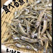 食べる煮干 広島県産 130g