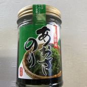 三重県産あおさのり100%使用 海苔佃煮 135g