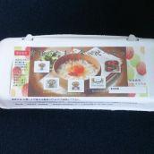 【卵】食べ比べセット 1パック10個入