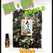 みそ汁の具【めかぶ入り】100g