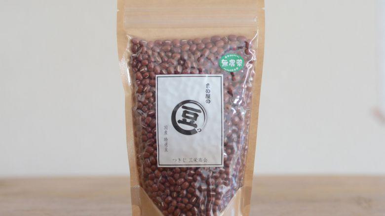北海道産 有機小豆 むらさきわせ (JAS認証)300g 昔ながらの素朴なあずき - 画像2