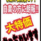 厳選乾物【おつまみセット】