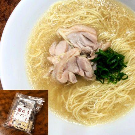 【鳥藤×銘店】鳥料理有明×鳥藤 軍鶏ラーメンセット 2人前 - 画像1