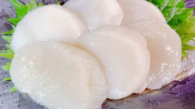 ホタテ貝柱(冷凍、お刺身用ほたて)3Sサイズ250g - 画像2