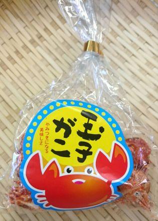 ★おつまみセット★C - 画像3
