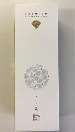 プレミアムダイアモンド梅 3粒 箱入り 紀州南高梅 - 画像1