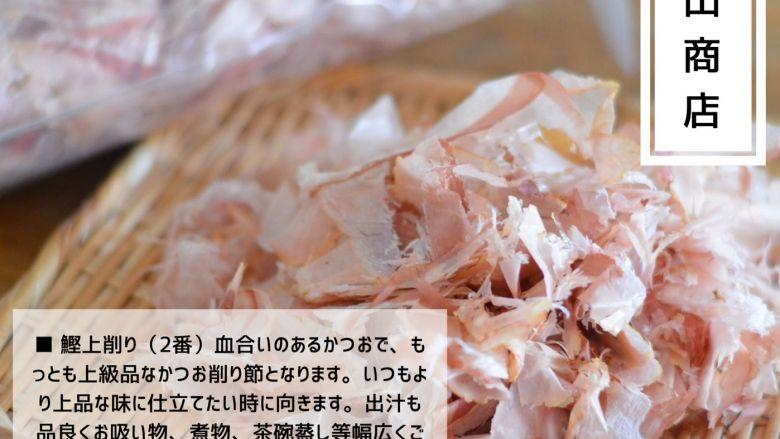 料理人セレクト(2) 築地贅沢セット【送料無料】 - 画像3