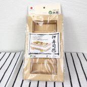 木創 ひのき押し寿司器 大