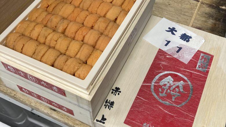 バフン雲丹 上ランク 弁当箱 - 画像4