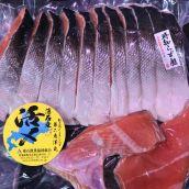 北海道産時鮭半身分12切れ 甘塩 時しらず 新漁物!