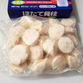 大粒!北海道産 ほたて貝柱 Mサイズ(冷凍)