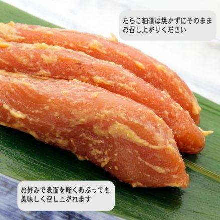 粕漬6パックセット(紅鮭粕漬1,さわら粕漬1,銀だら粕漬1,金目鯛粕漬1,さば粕漬1,たらこ粕漬1) - 画像3