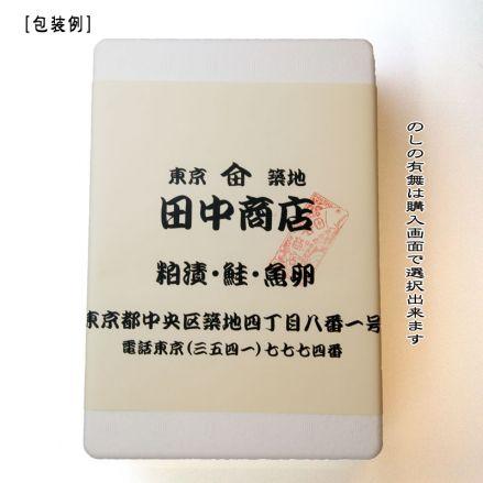 メロ(銀むつ)粕漬 - 画像5