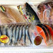 築地のお買い得!【国産・天然】最高級時鮭と干物の詰合せ ミニセット
