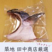 【業務用】ぶりカマ20個(真空パック)