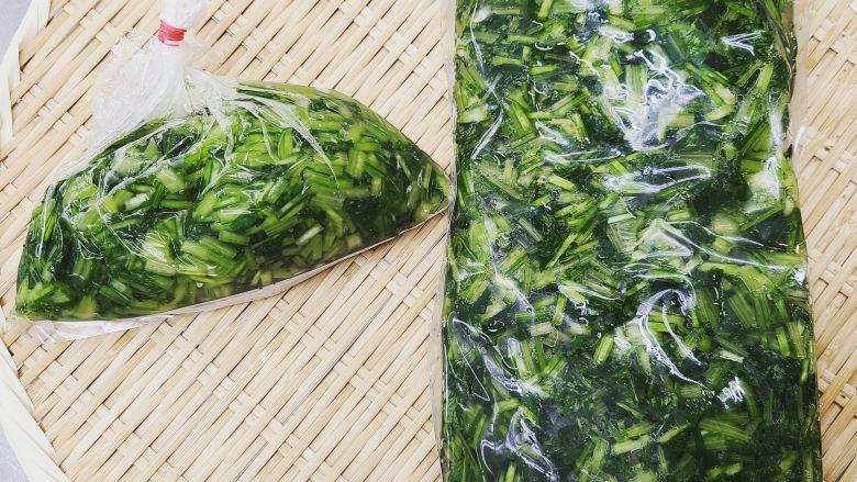 切みぶ菜 500g