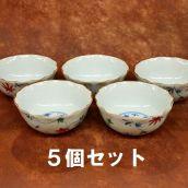 【有田焼】二色唐草なぶり小鉢 5個セット