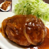 【鳥藤】自家製煮込みハンバーグ 鶏肉100% 3個セット