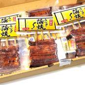 【人気商品!】静岡県産 うなぎ蒲焼 真空パック