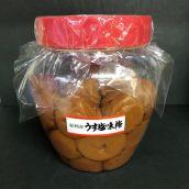 紀州南高梅 (白) 1kg