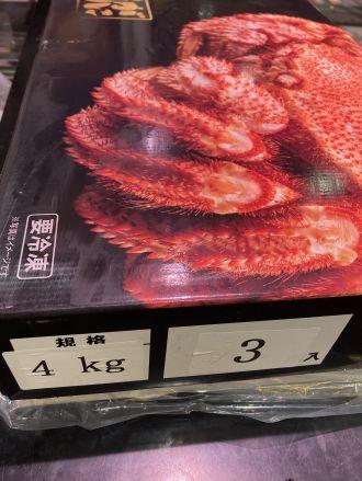 超特大ボイル毛ガニ4㎏3尾入り ミソ・身入り最高! - 画像2