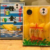 【新物】種金印 数の子 近海 特特 500g 令和2年産 北海道産