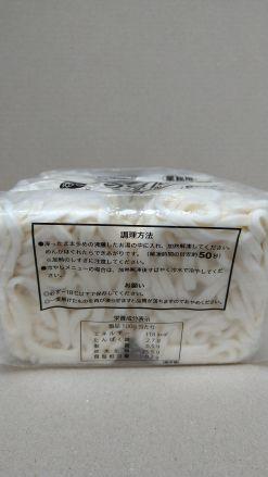 シマダヤ 冷凍「真打」うどん〈ミニダブル〉20個 - 画像3