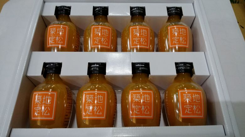 定松オリジナルみかんジュース - 画像1