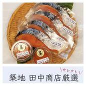 特選 北海道産新巻鮭といくらのセット