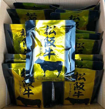 松阪牛ビーフカレー - 画像1