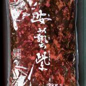 安藝紫 (あきむらさき) 1kg