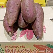 さつまいも【シルクスイート】1c/s(5kg) ※焼き芋(やきいも)に適している品種です。