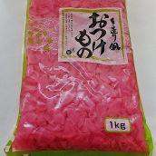 【漬物】桜漬け 1kg pc  ※さくらづけ