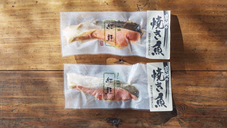 (冷蔵)【つきぢ松露 厳選】築地朝ごはんセット※紅鮭6切入り - 画像3