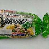 シマダヤ 昔なつかしの「本生」タンメン しお味 3食入
