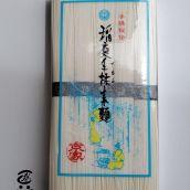 京家の稲庭手揉素麺 500g(50g×10束)【塩田商店特選の稲庭乾麺】