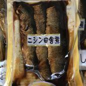 お魚の煮付け。【ニシン田舎煮】