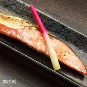 甘塩 紅鮭 5切入セット